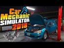 Car Mechanic Simulator 2018 🚗 тачка на прокачку - русская версия обзор