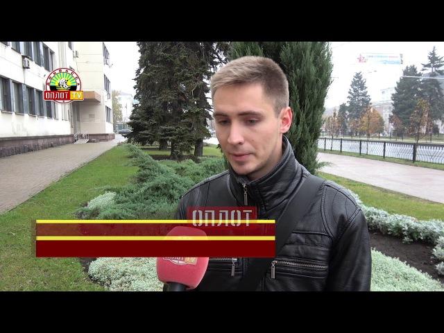 • Деньги на лечение от «Фонда Единый Донбасс»