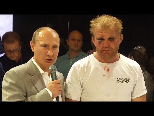 Путин в Шоке От Узбека! Вырубил Лучшего Бойца Путина