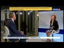 ВЭФ 2017 Интервью Сергея Горькова телеканалу Россия24