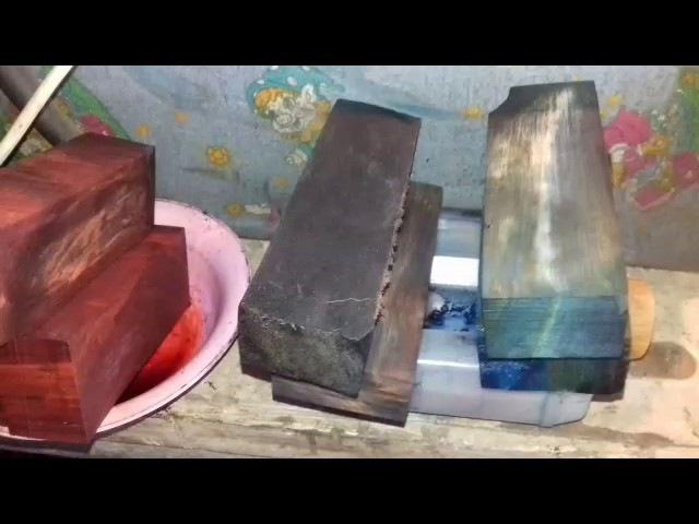 Стабилизация древесины для рукоятей ножей