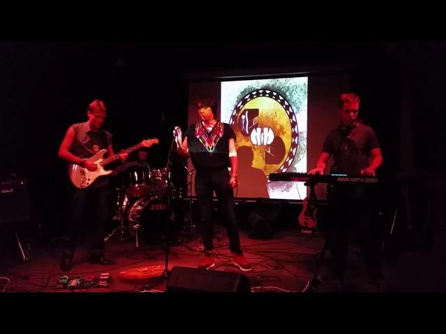 Babooinumfest Фьюжн и прогрессив рок За кулисами группа Enine Туман