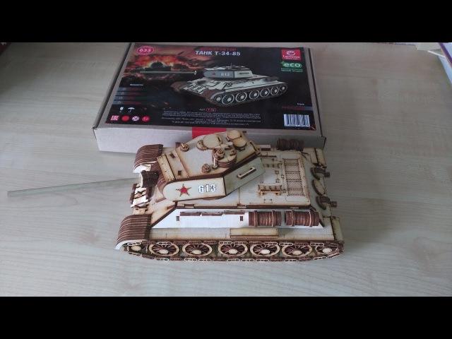 Танк Т34-85 Lemmo. Обзор