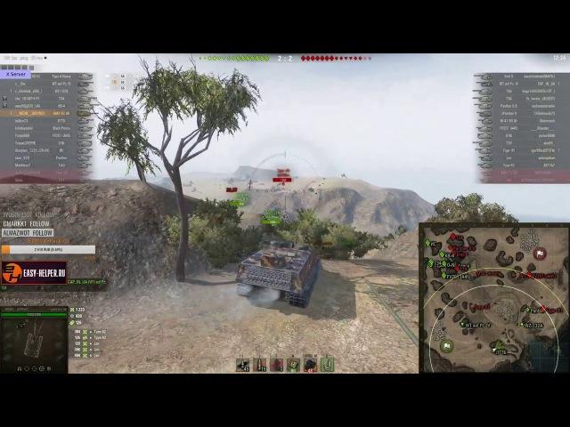 __NIDIN__[KOPM2] ● AMX AC 48 M48 Patton