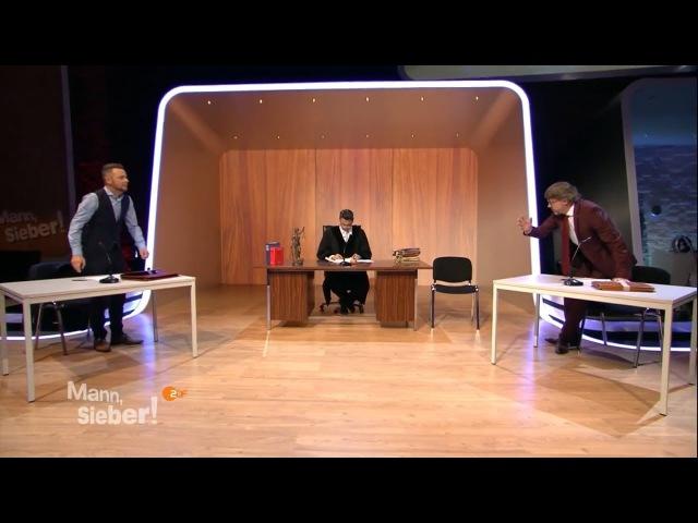 Немецкая сатира Все ли равны перед законом в Германии Голос Германии