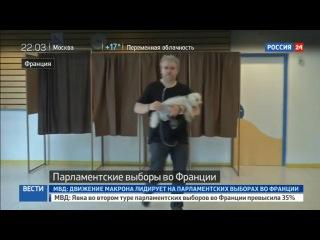 Новости на «Россия 24» • Сезон • Марин Ле Пен избрана в Нацсобрание, а лидер социалистов ушел в отставку