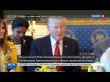 Новости на Россия 24  Сезон  Нарендра Моди пригласил Трампа с семьей в Индию