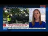 Новости на Россия 24  Сезон  При теракте в Киеве погиб сотрудник украинской разведки