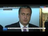 Новости на Россия 24  Сезон  Криптовалюты, искусственный интеллект и роботы парламентарии Евразии обсудили новые вызовы