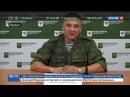 Новости на «Россия 24» • Сезон • Каратели из ВСУ устроили диверсию против военных Луганска