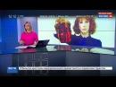 Новости на «Россия 24» • Сезон • После окровавленного лица Гриффин продолжит высмеивать Трампа