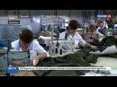 Новости на «Россия 24» • Сезон • Качество на экспорт в Армении открываются все новые швейные цеха