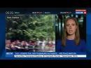 Новости на «Россия 24» • Сезон • Нет преступной власти : участники АТО заблокировали офис Порошенко