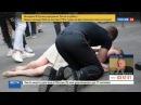 Новости на «Россия 24» • Сезон • Пойман мужчина, напавший на Натали Косцюшко-Моризе