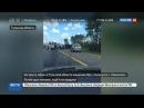Новости на «Россия 24» • Сезон • В Тульской области микроавтобус столкнулся с КамАЗом, погиб один человек