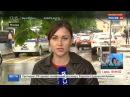 Новости на «Россия 24» • Сезон • Двое мужчин устроили стрельбу у банка в центре Москвы