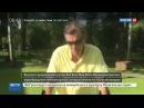 Новости на «Россия 24» • Сезон • Солист Bad Boys Blue прислал видеоблагодарность томским медикам
