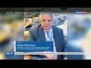 Новости на «Россия 24» • Сезон • В Париже задержаны четверо подозреваемых в ограблении главы делегации Рособоронэкспорта