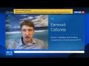 Новости на «Россия 24» • Сезон • Бывший молодогвардеец запросил политического убежища в Эстонии