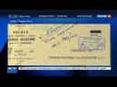 Новости на «Россия 24» • Сезон • Так начиналась война: Минобороны рассекретило документы о 22 июня
