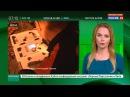 Новости на «Россия 24» • Сезон • Структуры Дерипаски предлагают 8 миллиардов за акции миноритариев Иркутскэнерго