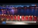 Новости на «Россия 24» • Сезон • Свеча памяти : в России проходит акция, посвященная началу Великой Отечественной войны