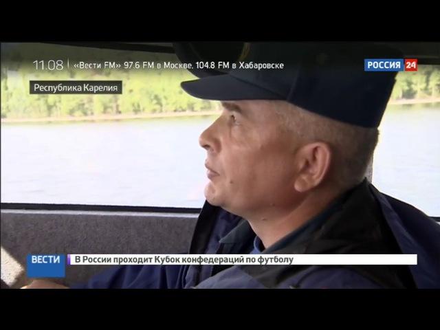 Новости на «Россия 24» • Сезон • По факту ЧП на Ладоге возбуждено уголовное дело