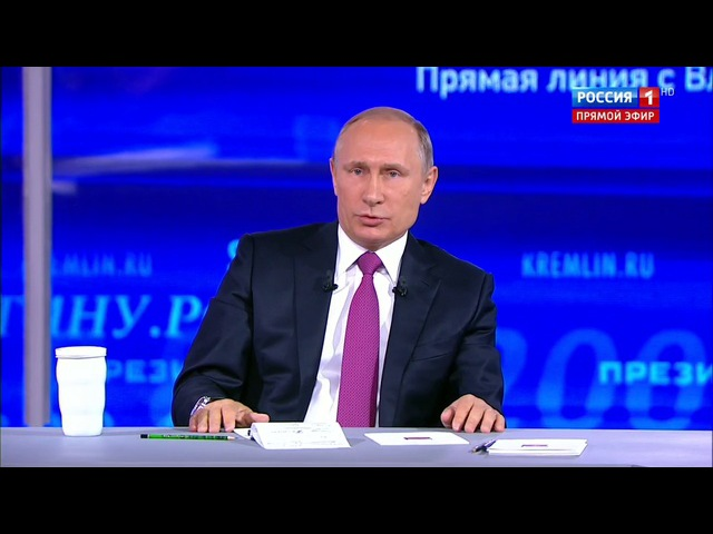 Новости на «Россия 24» • Сезон • Страсти по Исаакию: президент призвал не спекулировать на ситуации