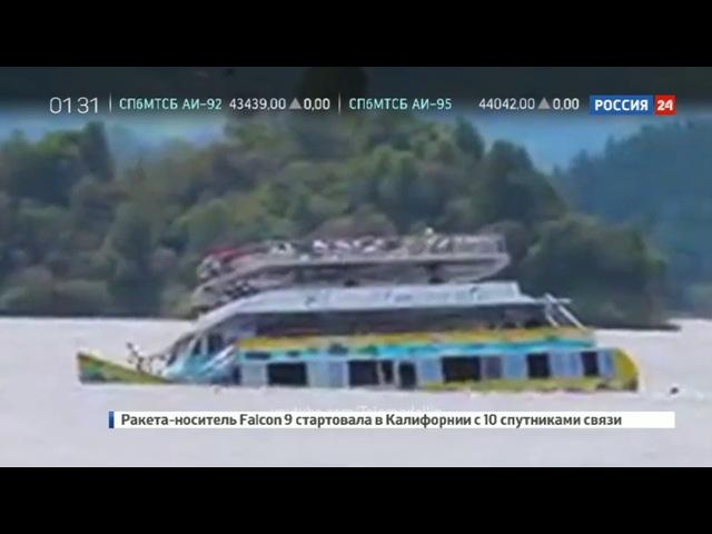 Новости на «Россия 24» • Сезон • При крушении судна в Колумбии погибли трое, еще 30 человек пропали без вести