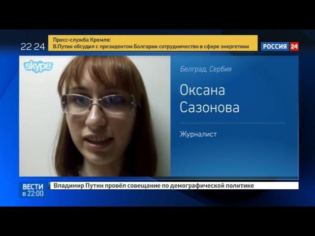 Новости на «Россия 24» • Сезон • Поддельный принц: мошенник из Черногории играл роль аристократа