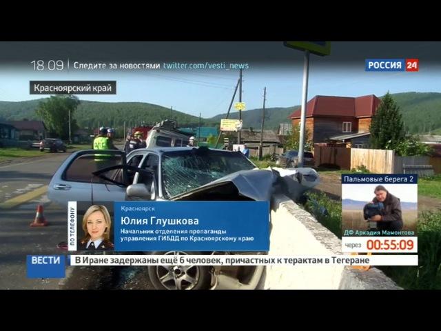Новости на «Россия 24» • Сезон • В Красноярском крае пьяные подростки разбились на автомобиле, есть жертвы