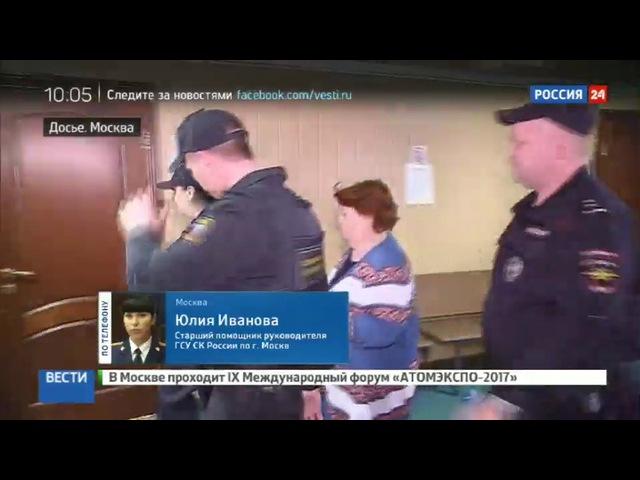 Новости на «Россия 24» • Сезон • Задержан бывший генеральный продюсер 7 студии