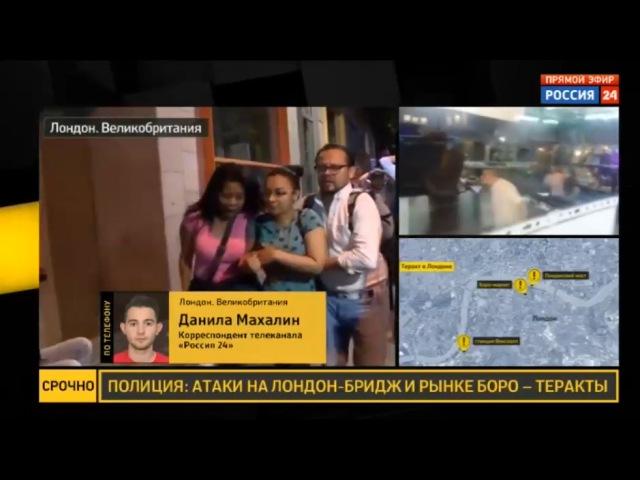 Новости на «Россия 24» • Сезон • Полиция ликвидировала троих террористов в Лондоне