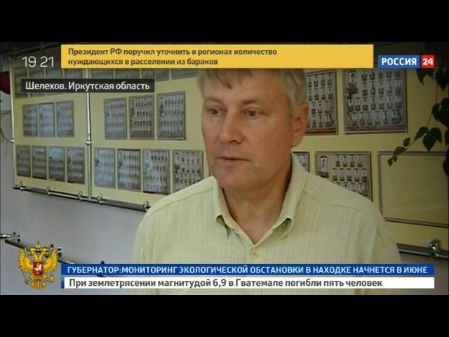 Новости на «Россия 24» • Сезон • Минобразования проверит школу, из которой президенту пожаловались на зарплаты