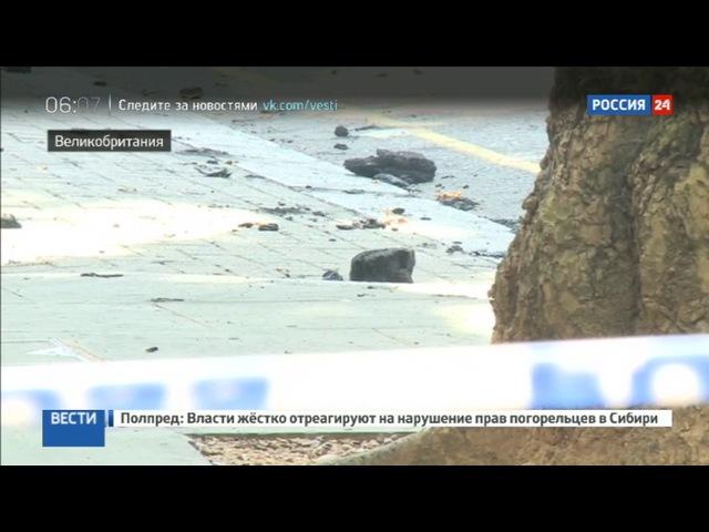 Новости на «Россия 24» • Сезон • Пожар в Лондоне: 41 человек до сих пор в списках пропавших без вести