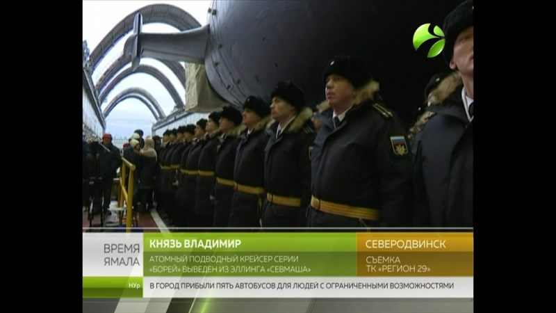 Атомный крейсер серии Борей выведен из эллинга Севмаша