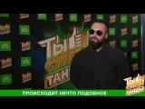 Бурито о выступлении Артема и Алисы Наумовых на шоу
