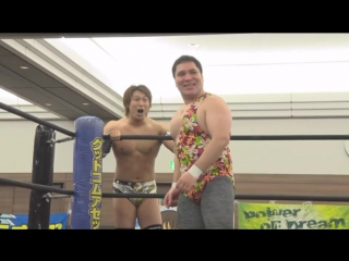 Joey Ryan, Samara vs. Antonio Honda, Kazuki Hirata (DDT - Dramatic Nerima the Fighter 2018)
