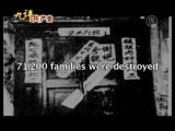 Девять комментариев о коммунистической партии #7 - История убийств коммунистической партии Китая (Русский дубляж версия)