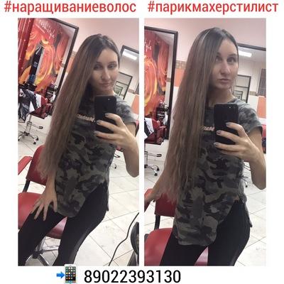 Светлана Спирина