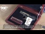 Чучело тигра, золоченое оружие, варенье: очередной обыск у дагестанского чиновника сняли на видео