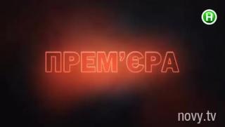 Топ-модель по-украински (тизер)