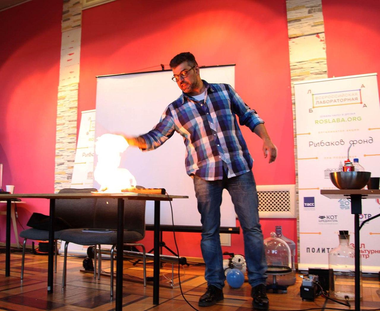 В Ростове впервые пройдет зрелищное научное шоу «Открытая лабораторная»