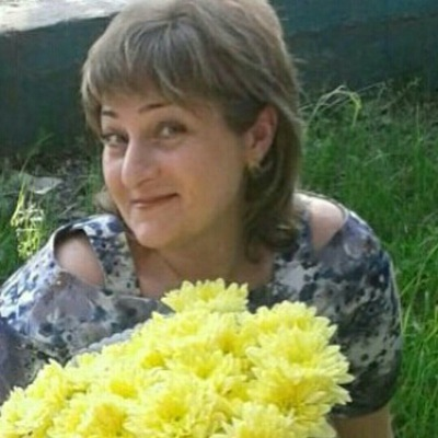 Татьяна Горбенко