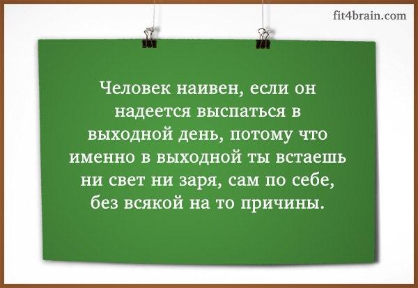 Фото №456243906 со страницы Кирилла Фролова