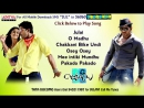 """Julayi"" 2012 Movie Songs Jukebox  Allu Arjun, Ileana  Telugu Love Songs"