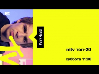 ТОП-20: Даниил Вахрушев