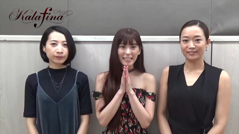 "Kalafina Acoustic Tour 2017 9+ONE"" with Strings〜に向けたコメントが到着"