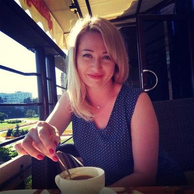 Наталья Ганиева