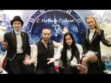 Артисты Московского Театра Чудес волшебника Рафаэля поздравляют Вас С новым годом!